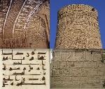 326828x150 - پاورپوینت هنرهای وابسته به معماری